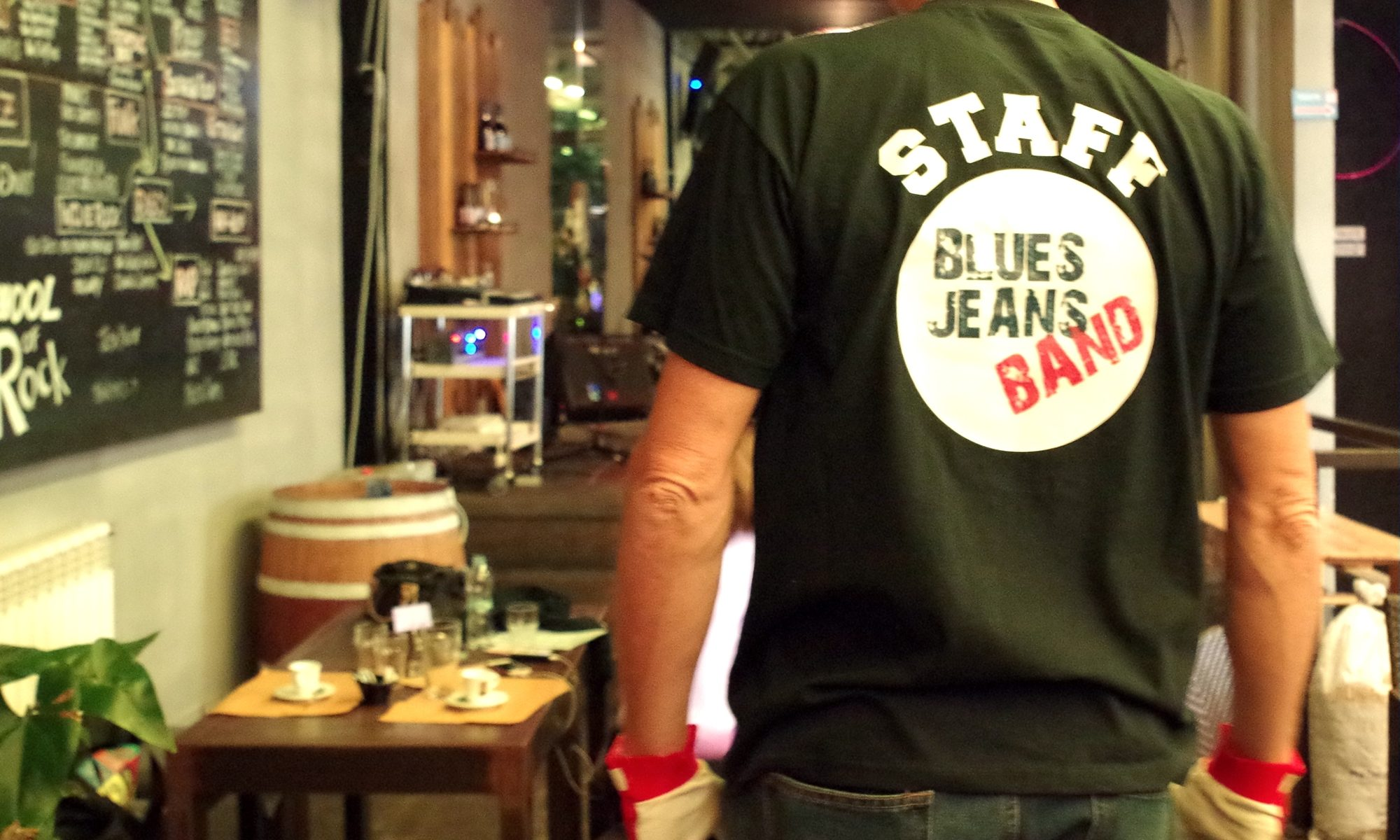 Blues Jeans Band